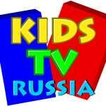 Kids Tv Russia