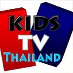 Kids Tv Thailand