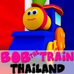 usp studios Bob The Train Thailand
