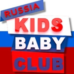Kids Baby Club Russia