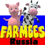 Farmees Russia